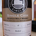 Single Casl for Arran Circle USA cask 458, 750 ml
