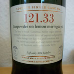SMWS cask 121.33, Gunpowder on lemon meringue pie, 9 years, 56,2%