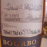 Single Bourbon cask 94, 19.07.1999/ 26.04.2010, 57,3%, 209 bottles