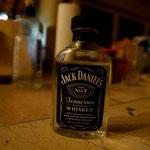 oh, Gin in der Whiskey Flasche