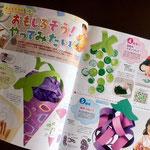 学研教育みらい『Piccolo』2018年9月号 『おもしろそうやってみたい』 ぶどう(3・4歳児)