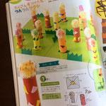 学研教育みらい『Piccolo』2018年 2月号 子どもたちの製作飾り 「おもしろそうやってみたい」 つんつんツクシ