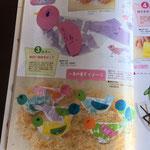 学研教育みらい『Piccolo』2018年 5月号 子どもたちの製作飾り 「おもしろそうやってみたい」 小鳥