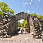 Colonia: Historische Stadtmauer