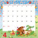 TOYOTAカレンダー2018 4月