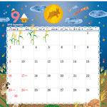 TOYOTAカレンダー2018 9月