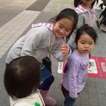 小学生のお姉ちゃんとお散歩