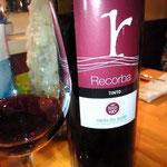 スペインの赤ワイン