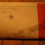 特別号ですが 525円。
