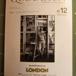 クォーテーション ロンドンのクリエイティブ。行ってみたい「ドンロンブックス」。気になる「Hato press」。