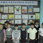 """Социальный проект """"Каша - здоровье наше!"""""""