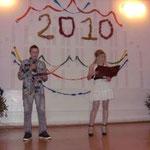 Новогодняя стиляжная вечеринка