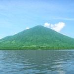 Amapala - Isla del tigre