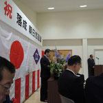 宮島雅展市長から式辞を頂きました