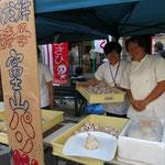ハナミズキの酵母を使った富士山パン。この日が初お目見えでした