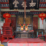 Shrine of Huang Wu Shi