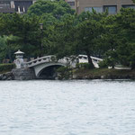 See am Maizuru Park