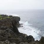 Cape Hedo, nördlichster Punkt