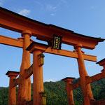 Itsukushima Schrein, Insel Miyajima