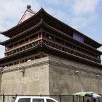 Drum tower
