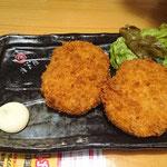 Japanese croquette