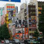 Akihabara Gebiet