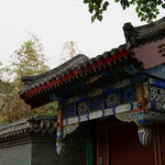 Hutong Gebiet