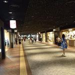 Tenjin Untergrund Shopping Meile