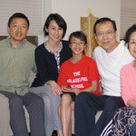 Meine Tante, Onkel sowie meine Kusine mit ihre Familie (My aunty, uncle and my cousin with her family)