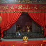 Shrine of one of the Huang Generation