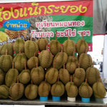Durians (Stinkfrucht)