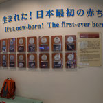 Auszeichnungen für Tiere die in Gefangenschaft geboren wurden