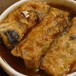 Dumpling with tofu skin