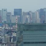 Blick aus der 45. Etage Tokio Metropolitan Government Building