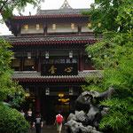 Wenshuyuan