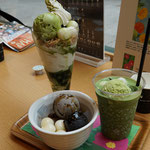 Nana green tea ice