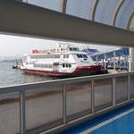 Tragflügelboot von Busan nach Fukuoka - Hydrofoil speedboat from Busan to Fukuoka