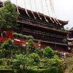 Qingyin temple