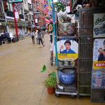 東京浅草近辺で見かけたこんな看板。