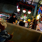 Siam Gypsy Night Market @ JJ Green - Bangkoks hipster Vintage Markt