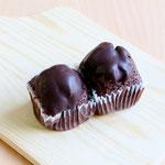 ベイクドショコラ(フランス産チョコレートバンホーテンココア使用したしっとり系焼きショコラ)
