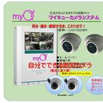 myQ2デザイン