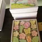 和三盆のお干菓子 和・style shop&cafe 和蔵