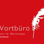 Gestaltung Logo, Drucksachen, Webdesign, Wortbüro Emden (Übersetzungsbüro)