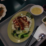 Chicken rice, Food Court, Northcote Shopping Centre