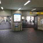 地下鉄 御堂筋線 西中島南方駅 ①番出口から出てください