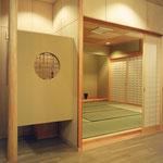 K clinic -和室