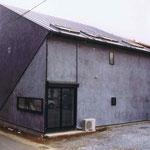 96da house