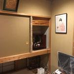 1F 4.5畳和室