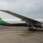 Das größte zweistrahlige Passagierflugzeug der Welt